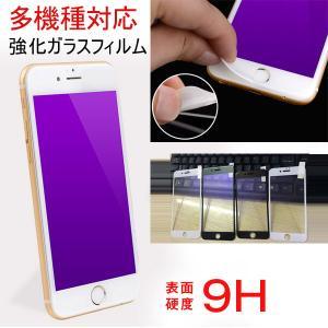 iPhone6/6s /6plus/6sPlus iPhone7 iPhone7 Plus iPhone8/8 Plus用フルラウンド強化ガラスフィルム 9H   ソフトエッジ 決算セール|jnh