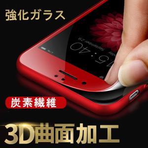 iPhone7 iPhone7 Plus  iPhone6/6S iPhone6 Plus/6S Plus用強化ガラスフィルム 9H 炭素繊維 曲面加工 ラウンドエッジ  決算セール|jnh