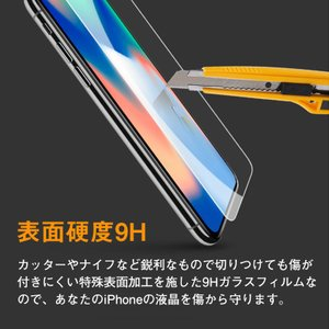 iPhone 11/  iPhone 11 Pro / iPhone 11 Pro Max/  iPhone XS / iPhone XR /iPhone XS Max 強化ガラス 液晶保護フィルム ガラスフィルム 9H|jnh|03