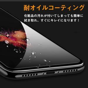 iPhone 11/  iPhone 11 Pro / iPhone 11 Pro Max/  iPhone XS / iPhone XR /iPhone XS Max 強化ガラス 液晶保護フィルム ガラスフィルム 9H|jnh|04
