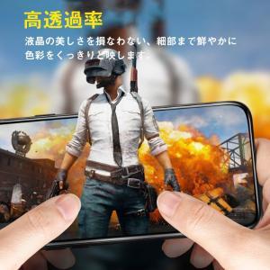 iPhone 11/  iPhone 11 Pro / iPhone 11 Pro Max/  iPhone XS / iPhone XR /iPhone XS Max 強化ガラス 液晶保護フィルム ガラスフィルム 9H|jnh|05