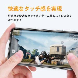 iPhone 11/  iPhone 11 Pro / iPhone 11 Pro Max/  iPhone XS / iPhone XR /iPhone XS Max 強化ガラス 液晶保護フィルム ガラスフィルム 9H|jnh|06
