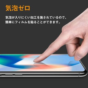 iPhone 11/  iPhone 11 Pro / iPhone 11 Pro Max/  iPhone XS / iPhone XR /iPhone XS Max 強化ガラス 液晶保護フィルム ガラスフィルム 9H|jnh|07