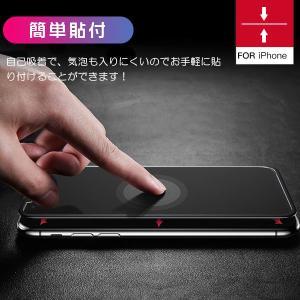 iPhone XR 6.1インチ 全面保護 強化ガラスフィルム カーボン 炭素繊維 液晶保護ガラスフィルム ネコポス送料無料 翌日配達対応 ポイント消化 ボーナスセール jnh 08
