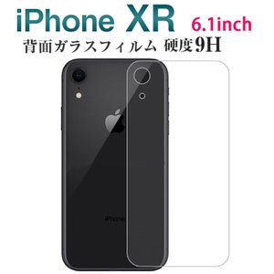 iPhone XR 6.1インチ 背面保護フィルム 強化ガラス 背面フィルム ガラスフィルム 9H 新春セール