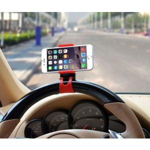 車載ホルダー ハンドルに固定 携帯ホルダー スマホホルダー 伸縮可能  iPhone スマートフォン ステアリング ハンドル 決算セール|jnh|03