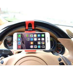 車載ホルダー ハンドルに固定 携帯ホルダー スマホホルダー 伸縮可能  iPhone スマートフォン ステアリング ハンドル 決算セール|jnh|05