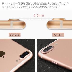 iPhone用カメラレンズ保護リング アルミ レンズプロテクトリング 3M製テープ 貼り付け iPhone7 iPhone7 Plus iPhone8 iPhone8 Plus対応 衝撃セール|jnh|03