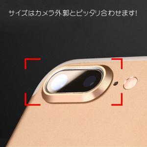 iPhone用カメラレンズ保護リング アルミ レンズプロテクトリング 3M製テープ 貼り付け iPhone7 iPhone7 Plus iPhone8 iPhone8 Plus対応 衝撃セール|jnh|05