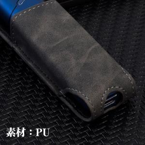 IQOS 3 MULTI ケース アイコスケース アイコス 新型 アイコス3マルチカバー 送料無料 翌日配達|jnh|03