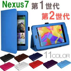 Google Nexus 7 第1世代 (2012モデル)   第2世代(2013モデル)   PUレザーケース カバー 新春セール|jnh