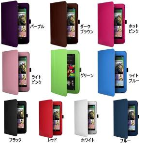 Google Nexus 7 第1世代 (2012モデル)   第2世代(2013モデル)   PUレザーケース カバー 大感謝セール jnh 02