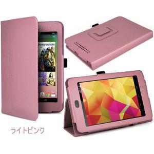 Google Nexus 7 第1世代 (2012モデル)   第2世代(2013モデル)   PUレザーケース カバー 大感謝セール jnh 03