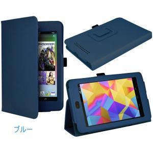 Google Nexus 7 第1世代 (2012モデル)   第2世代(2013モデル)   PUレザーケース カバー 大感謝セール jnh 04