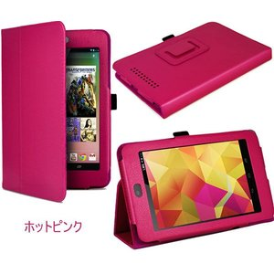 Google Nexus 7 第1世代 (2012モデル)   第2世代(2013モデル)   PUレザーケース カバー 大感謝セール jnh 05