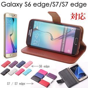 GalaxyS7S7edgeS6edge手帳型PUレザーケースギャラクシーs6エッジSC-04GSCV31カバー10%ポイント決算セール|jnh