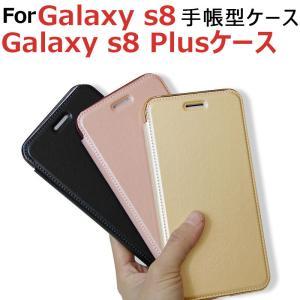 Galaxy s8 Galaxy s8 Plusケース 手帳型ケース 背面クリア TPU スマホケース PUケース ネコポス送料無料 翌日配達対応 jnh