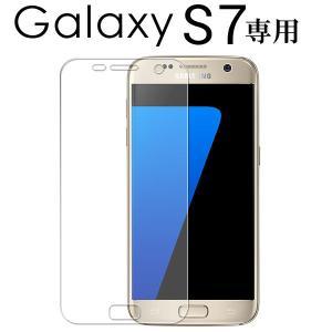 Galaxy S7用液晶保護フィルム TPUフィルム 指紋防止 気泡が消える 10%ポイント