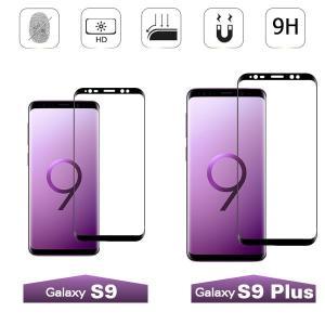 Samsung Galaxy S9 S9 Plus 強化ガラスフィルム ガラスシート 曲面 液晶保護フィルム 全面保護 決算セール|jnh|02