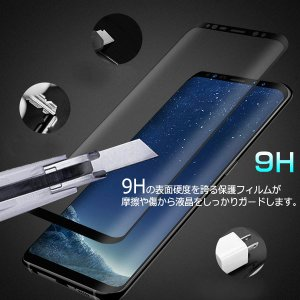 Samsung Galaxy S9 S9 Plus 強化ガラスフィルム ガラスシート 曲面 液晶保護フィルム 全面保護 決算セール|jnh|03