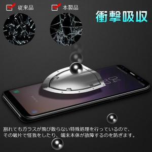 Samsung Galaxy S9 S9 Plus 強化ガラスフィルム ガラスシート 曲面 液晶保護フィルム 全面保護 決算セール|jnh|04