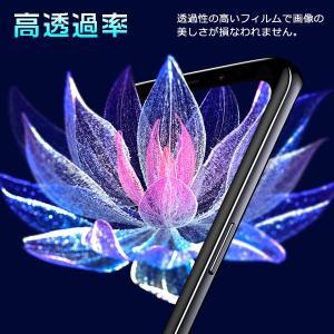 Samsung Galaxy S9 S9 Plus 強化ガラスフィルム ガラスシート 曲面 液晶保護フィルム 全面保護 決算セール|jnh|05