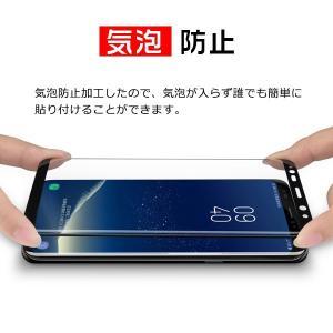 Samsung Galaxy S9 S9 Plus 強化ガラスフィルム ガラスシート 曲面 液晶保護フィルム 全面保護 決算セール|jnh|06