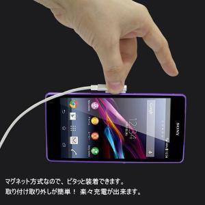 Sony Xperia マグネット式充電ケーブル エクスペリア Z1/Z2/Z3 LED|jnh|04