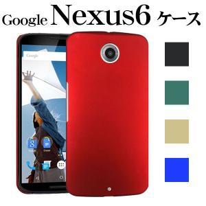 Google Nexus 6ケース カバー スマホケース 保護カバー 指紋防止 ネコポス送料無料 翌日配達対応|jnh
