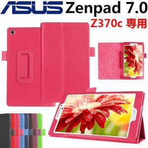ASUS ZenPad 7.0(Z370C)用 PUレザーケース 手帳タイプ カバー スタンドケース 2つ折り スダント  初夏セール|jnh