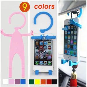 スマートフォン用 車載ホルダー 人型フレキシブルスタンド iPhone用 ヒューマンホルダー  決算セール|jnh