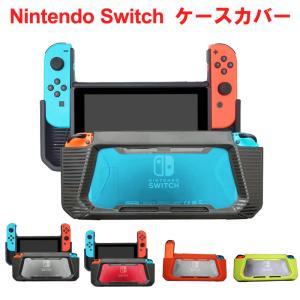 Nintendo Switch ケース カバー ニンテンドー スイッチ  ケース TPU PC 軽量...