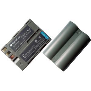 バッテリー Nikon ニコン EN-EL3E(EL3E+) 互換バッテリー  ボーナスセール|jnh