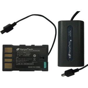 バッテリー JVC 日本ビクター BN-VF823+ 互換バッテリー  ネコポス送料無料 翌日配達対応 ボーナスセール|jnh