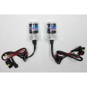 ライト ヘッドライト HIDバルブ H1/35W 55w/12V/6000K〜12000K 耐久性に優れて使える 2個セット クロネコDM便不可|jnh|02