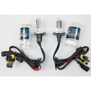 ライト ヘッドライト HIDバルブ H4LO 35W/55W 12V 6000K〜12000K 耐久性に優れて使える 2個セット ゆうパケット不可|jnh|03