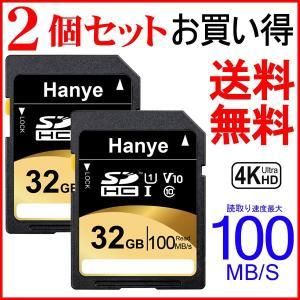 2個セットお買得  SDカード SDHCカード 32GB Hanye 超高速100MB/S Class10 UHS-I U1 V10対応 パッケージ品 ポイント消化HY1308-HC32GBU1-2P【V】|jnh