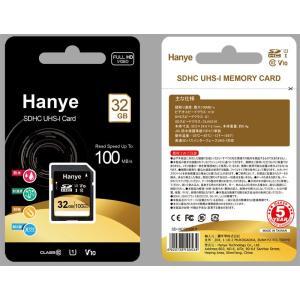 SDカード SDHCカード 32GB Hanye 超高速100MB/S Class10 UHS-I U1 V10対応 パッケージ品 ポイント消化HY1308-HC32GBU1【V】 父の日 くらし応援 jnh 02