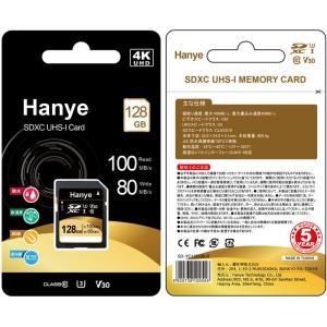 SDXCカード 128GB Hanye 超高速R:100MB/s W:80MB/s Class10 UHS-I U3 V30 4K Ultra HD対応 パッケージ品 ポイント消化【V】|jnh|02