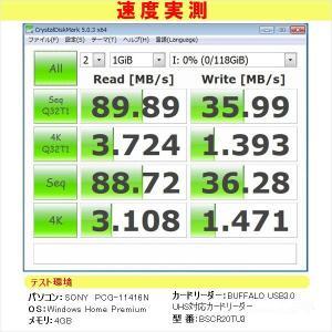 microSDカード マイクロSD microSDXC 128GB Hanye UHS-I 超高速90MB/s クラス10  バルク品|jnh|02