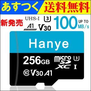 microSDXC 256GB Hanye【翌日配達】R:100MB/s W:80MB/S Class10 UHS-I U3 V30 4K UltraHD A1対応Nintendo Switch/OSMO POCKET動作確認済【V】 jnh