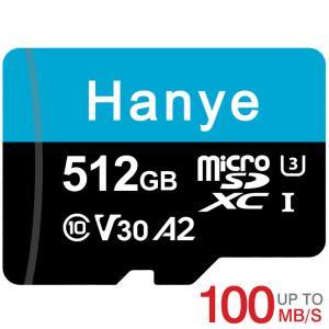 microSDXC 512GB Hanye R:100MB/s W:80MB/s Class10 UHS-I U3 V30 4K UltraHD A2対応 Nintendo Switch/OSMO POCKET動作確認済【V】|jnh