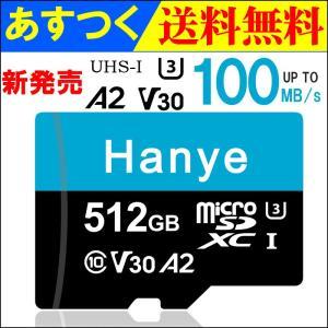 microSDXC 512GB Hanye【翌日配達】R:100MB/s W:80MB/s Class10 UHS-I U3 V30 4K UltraHD A2対応 Nintendo Switch/OSMO POCKET動作確認済【V】|jnh