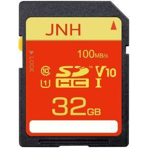 SDカード SDHCカード 32GB JNHブランド発売特価 超高速100MB/S Class10 UHS-I U1 V10対応 【国内正規品5年保証】 ポイント消化 5のつく日|jnh