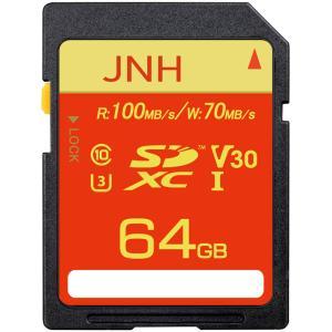 SDカード SDXC 64GB JNHブランド 超高速R:100MB/s W:70MB/s Class10 UHS-I U3 V30対応 4K Ultra HD【国内正規品5年保証】ポイント消化 5のつく日|jnh