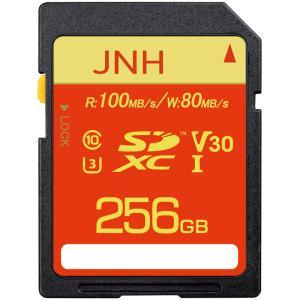 SDカード SDXCカード 256GB JNHブランド発売特価 超高速R:100MB/s W:80MB/s Class10 UHS-I U3 V30対応 4K Ultra HD【国内正規品5年保証】 ゾロ目の日|jnh