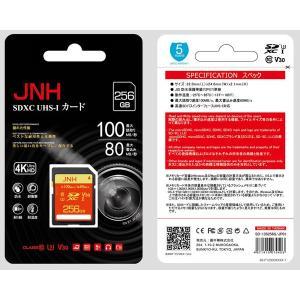 SDカード SDXCカード 256GB JNHブランド発売特価 超高速R:100MB/s W:80MB/s Class10 UHS-I U3 V30対応 4K Ultra HD【国内正規品5年保証】 ゾロ目の日|jnh|02