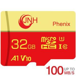 マイクロSD microSDHC 32GB JNHブランド発売特価 超高速100MB/S Class10 UHS-I U1 アプリ最適化A1対応 【国内正規品5年保証】ボーナスセール ポイント消化|jnh