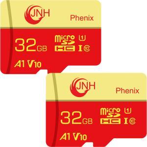 マイクロSD microSDHC 32GB JNHブランド【2個セットお買得】 超高速100MB/S Class10 UHS-I U1 アプリ最適化A1対応 【国内正規品5年保証】★初夏セール jnh