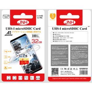 マイクロSD microSDHC 32GB JNHブランド発売特価 超高速100MB/S Class10 UHS-I U1 アプリ最適化A1対応 【国内正規品5年保証】ボーナスセール ポイント消化 jnh 02